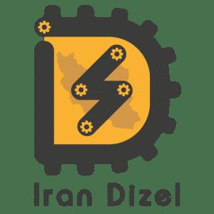 ایران دیزل