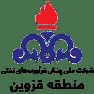 شرکت نفت قزوین