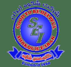 شرکت شکوه ایران